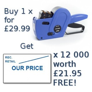 PROMOTION - Buy a Judo 26, get a box (12K/10 reels) CT7 'Rec Retail / Our Price' labels worth £21.95 FREE